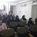 کنفرانس (NOACS)