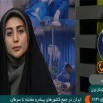 برنامه تلویزیونی- دکتر حسن ابوالقاسمی- ایران پیشرو در مقابله و کنترل سرطان