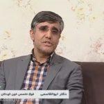 برنامه تلویزیونی دکترحسن ابوالقاسمی-توروم وبزرگ شدن غدد