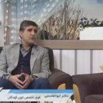 برنامه تلویزیونی دکتر حسن ابوالقاسمی-کم خونی ارثی و اکتسابی