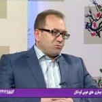 برنامه تلویزیونی دکتر عزیز اقبالی- بیماریهای خونی در کودکان