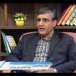 برنامه تلویزیونی دکتر حسن ابوالقاسمی-فاویسم