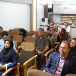 کنفرانس تازه های AML