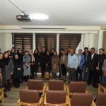 کنفرانس هوچکین و چالش های تشخیصی و درمانی