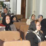 کنفرانس برخورد با ائوزینوفیلی
