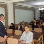 کنفرانس پلی سیتمی در کودکان