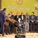 """ششمین """"همایش ملی سلامت معنوی اسلامی"""""""