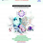 وبینار بین المللی سرطان