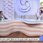 برنامه تلویزیونی دکتر حسن ابوالقاسمی- سرطان خون