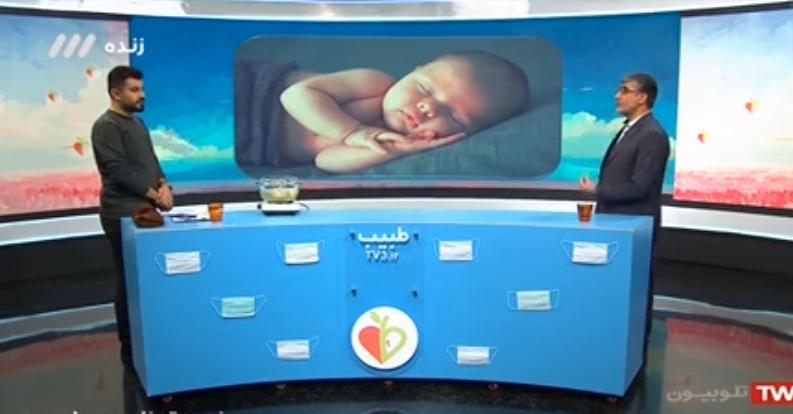 برنامه تلویزیونی- دکتر حسن ابوالقاسمی- بیماریهای خونی و سرطانی کودکان