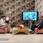 برنامه تلویزیونی دکتر حسن ابوالقاسمی«کم خونی و عواملی که باعث کم خونی می شود»